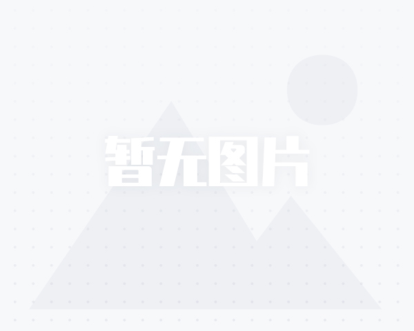 驻马店德隆实业有限公司