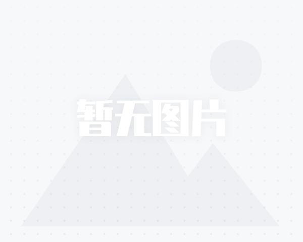 阳春三月相约嵖岈山郁金香文化节 开启春游踏青好时节